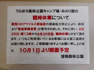 DSCN3075_R.JPG