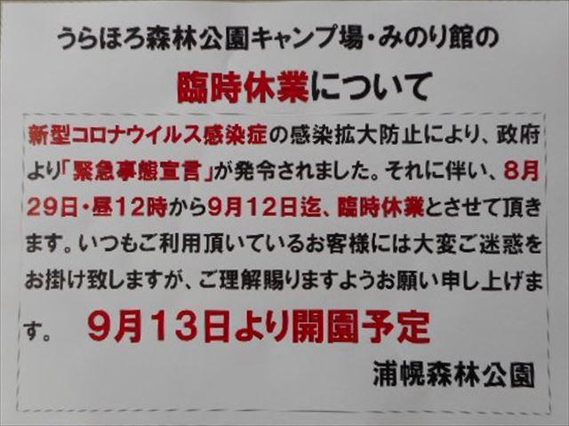 http://www.lers.co.jp/parks/image/DSCN30161_R.jpg